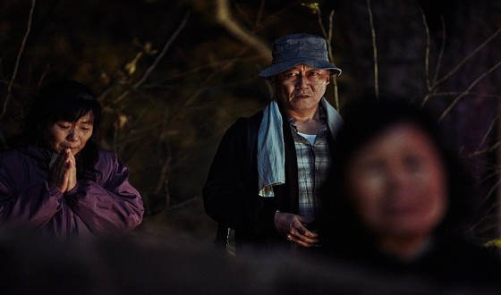THE WAILING Gears Up for March Bow in Japan