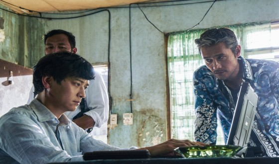 Star-Driven Thriller MASTER Hits US Screens on January 6