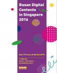Busan Digital Contents in Singapore 2016
