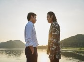 INSIDE MEN Tops Korean Film Producers Association Awards