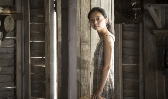 LEE Yoo-young Takes the Lead in MARIONETTE