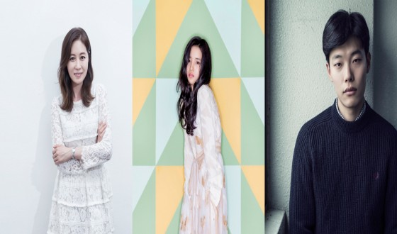 MOON So-ri Joins KIM Tae-ri in LITTLE FOREST