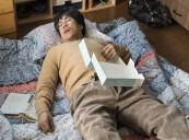 YANG Ik-june, JEON Hye-jin Start Filming A POET'S LOVE