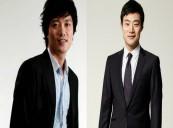 PARK Hee-soon and LEE Hui-joon Travel Back to 1987