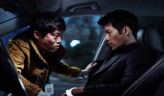 CONFIDENTIAL ASSIGNMENT Targets 42 Territories