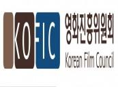 KOFIC Report on 2016 Korean Film Industry