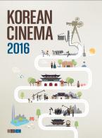 Korean Cinema 2016