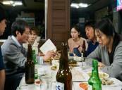 Berlin Critics Pour Praise on Hong Sangsoo's ON THE BEACH AT NIGHT ALONE