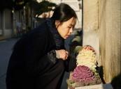 Berlinale Awards KIM Min-hee Silver Bear for Best Actress
