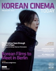 Korean Cinema Today vol.27
