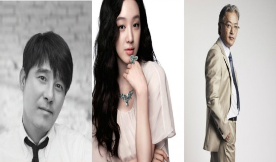 IM Chang-jung and JUNG Ryeo-won Mine Recently Presidential Scandal in GATE