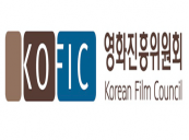 KOFIC Arranges Improvement of Screening System on Film Promotion Business