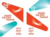 18th Jeonju Film Festival to Screen 211 Films from April 27