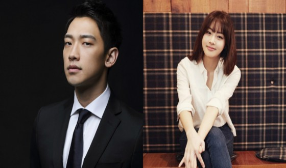 Rain Sets Big Screen Comeback with KANG So-ra in Period Sports Drama