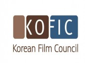 KOFIC Introduced 2017 Supporting Business for International Co-production