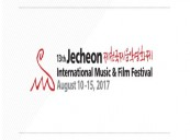 The 13th Jecheon International Music & Film festival Opens on August 10th