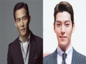 LEE Jung-jae and KIM Woo-bin Listen to CHOI Dong-hoon's WIRETAP