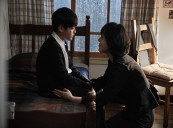 19th Far East Film Festival Invites 14 from Korea
