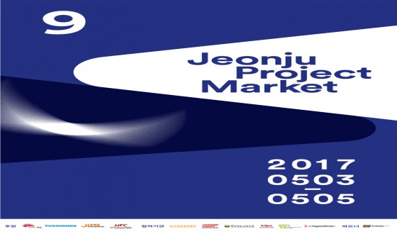 Jeonju Project Market Operates MiddleEarth Lab