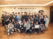 YEON Sang-ho Begins Filming TRAIN TO BUSAN Follow-up PSYCHOKINESIS