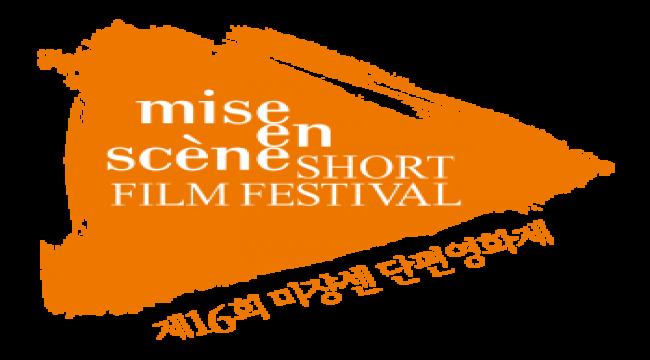 Mise-en-scène Short Film Festival Unveils the Finalists for Competition