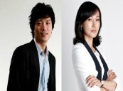 PARK Hee-soon and JIN Gyeong Get Married for SUN-KISSED FAMILY