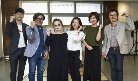 LEE Byung-hun and YOUN Yuh-jung Start Shooting New Drama