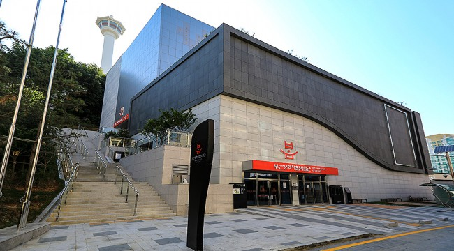 Busan Museum of Movies Opens July 4th