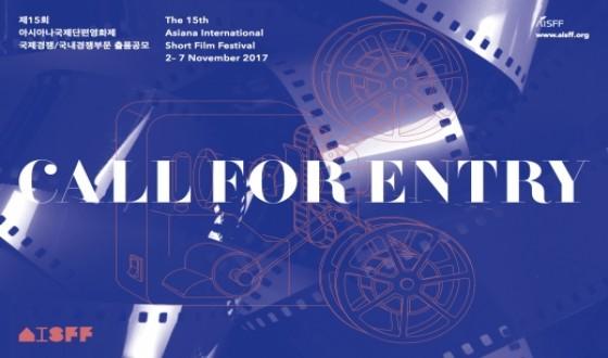 Asiana International Short Film Festival Calls For Entry