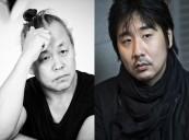 KIM Ki-duk, CHUNG Chung-hoon Join Academy Membership