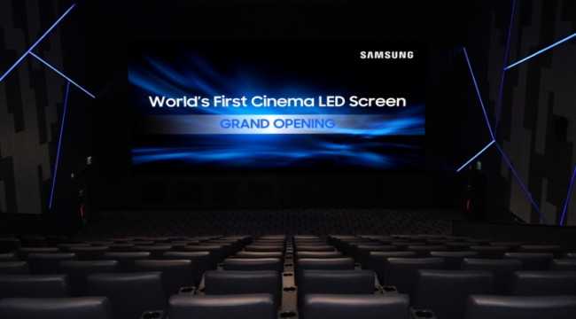 First LED Theater Screen Unveiled in Korea