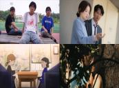 BIFAN 2017 KoBiz Online Screening Opens