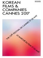 KOREAN FILMS & COMPANIES CANNES 2017