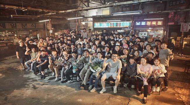 YEON Sang-ho Wraps PSYCHOKINESIS