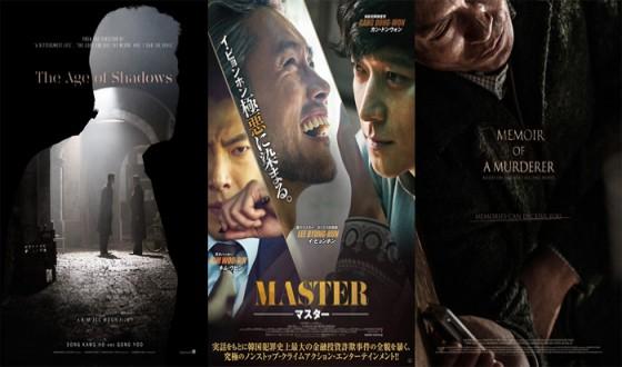 MASTER, MEMOIR and SHADOWS Book Dates in Japan