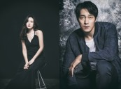SON Ye-jin and SO Ji-sub Come Together for Melodrama BE WITH YOU
