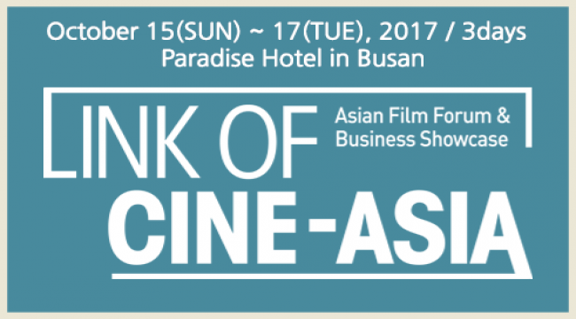 Busan Film Commission Holds 2017 LINK OF CINE-ASIA