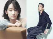 Newcomer JEON Jong-seo Joins YOO Ah-in on LEE Chang-dong Project