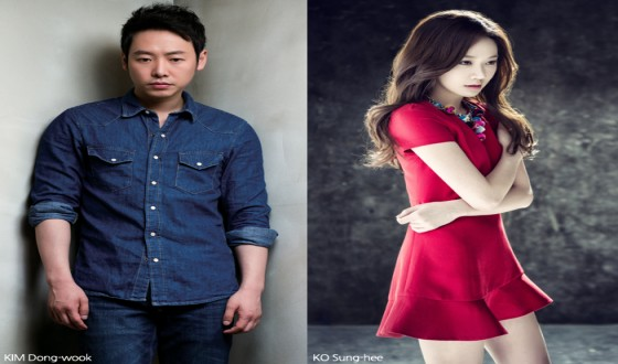 Actors KIM Dong-wook and KO Sung-hee to Star in Trade Love