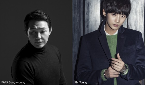 PARK Sung-woong and JIN Young Switch for THE MAN INSIDE ME