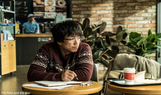 Tokyo Film Festival Welcomes THE POET AND THE BOY