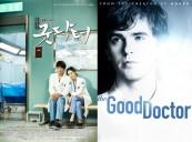 Based on a Korean Series, THE GOOD DOCTOR Gets Full-Season Order From ABC