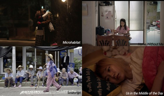 Seoul Independent Film Festival Announces Competition Selection and Programming