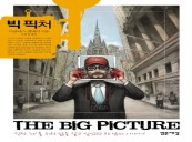 E J-yong Takes in THE BIG PICTURE with Mirovision