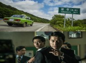 THE KING and A TAXI DRIVER Secure Japan Releases