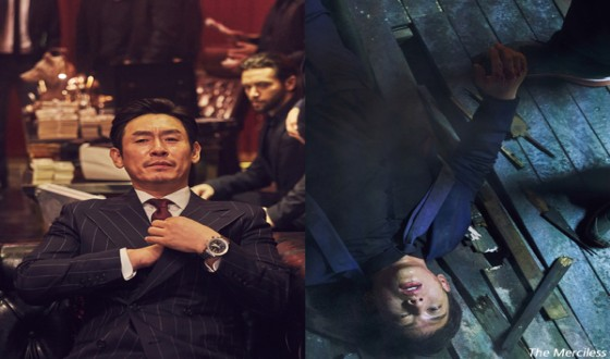 THE MERCILESS Leads Nominations for 38th Blue Dragon Film Awards