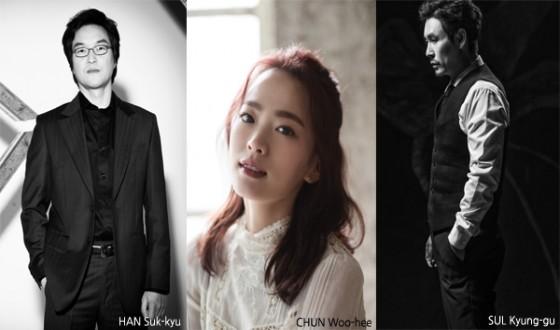 IDOL Begins Filming with HAN Suk-kyu, SUL Kyung-gu and CHUN Woo-hee