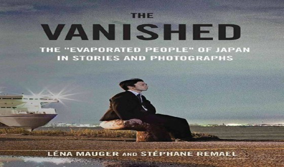 CJ Entertainment to Adapt French Novel THE VANISHED