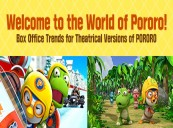 Welcome to the World of Pororo!