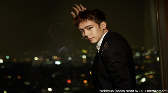 2PM's NICHKHUN Joins Cast of Thai Film BROTHER & SISTER